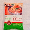 【コストコ】bibigo ビビンバの素(簡単!ご飯とまぜるだけ!)