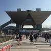 【イベントレポート】ドローンに特化したカンファレンス『Drone Tokyo 2019 Racing&Conference』に行ってきました