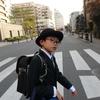 九龍は小学校で行われた2学期中間テストの答案を全て持って帰ってきましたが・・・。