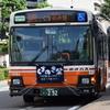 9/2・3 川越高校 70thくすのき祭 臨時バス