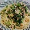 簡単ひとりご飯〜セロリとオクラとツナの七味ナンプラーパスタ