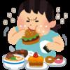 必要な食事量は自分が思っているほど多くない場合もあるんやで