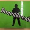 3対3のサバイバルバトル『BoardBreak』遊びました