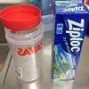 【筋トレ】アーモンドミルクでプロテインアイスを作る!