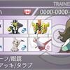 【最終40位】紫龍凶撃カプ・ティアス