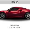 【Alfa Romeo】 4Cの誘惑 〜維持費などの試算〜