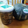 なめ茸作りと生姜の処理で1時間