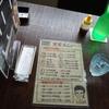 軽食場「koba」で「ポークたまご定」 500円 #LocalGuides