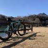 春の陽気に誘われて、宇都宮森林公園で色々とインプレッション