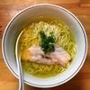 【今週のラーメン2937】 麺屋 彩香 (東京・保谷) 塩