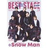【セブンネット】表紙 滝沢歌舞伎ZERO2021(Snow Man)「BEST STAGE 2021年4月号」2021年2月27日発売!