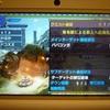 MHXX攻略:集会酒場G★3『桃毛獣による新人への洗礼』 オフライン(ソロ)でクリアー