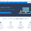 Visual Studio for Mac Previewをインストールしてみた