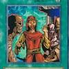 遊戯王カードの王家の守護者の中で  どのカードが最もレアなのか?