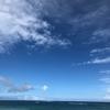 マウイ島、忘備録。
