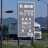 琵琶湖名産「鮒ずしと小鮎の佃煮」 伝統を守るため戦うこゆき