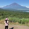 オチビーズがパノラマ台から眼前に日本一の山を見て何を感じたか