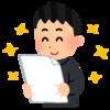 ドラゴン桜 教育活用法 9話 普段から活用できる「共通テストの心構え」