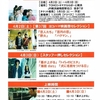 らら横浜映画祭2016