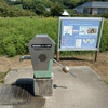 山口県下松市の下松スポーツ公園(トラックワンアリーナ)にある防災用手押しポンプ(井戸)の情報