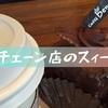 韓国 カフェ チェーン店のスィーツも美味しい 疲れた時はスィーツで癒されましょう♡