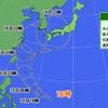 【最新】 2016年「台風16号」情報 三連休に日本に直撃!?
