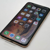 「iPhone XS Max 64GB ゴールド」が届いたこ!開封の儀を紹介!