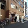 【今週のラーメン1859】 麺屋 でこ (川崎・武蔵小杉) 醤油そば
