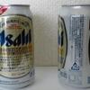 アサヒ生ビール-100年のこだわり