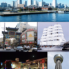 日本五大都市って何?