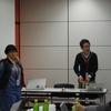 ディップで『爆速でGo勉強会!!』開催しました!#dip_recipes