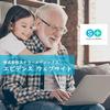 「新型コロナウィルス感染症の蔓延下におけるがん薬物療法の影響調査結果」を日本臨床腫瘍学会が報告