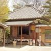 77番札所 浄蓮寺(じょうれんじ)【知多市】