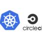 KubernetesのJobで実行したMigrationのログをCircleCI内で見れると便利