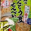 岩塚製菓: