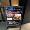 大阪のお好み焼きやさん京ちゃばなのホスピタリティに感激。