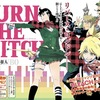 「BURN THE WITCH」(久保帯人)裏ロンドンの魔女とドラゴンたちの世界