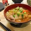 簡単!!お野菜たっぷり 豚汁(とん汁)の作り方/レシピ