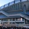 【ジャニーズ】ARASHI Anniversary Tour 5×20