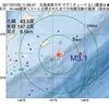2017年07月25日 11時06分 北海道東方沖でM3.1の地震