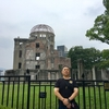 瀬戸内ピースツアー 7 平和記念公園