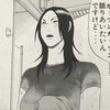 わにとかげぎすの羽田さんを本田翼って、原作と比べ色気ゼロなんだけど