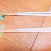 正しい箸の持ち方って、教える必要あるのかな?