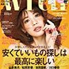 with 7月号 動画インタビュー