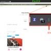 ブラウザの開発者ツールを簡単に解説