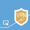 無料VPN(Wi-Fi セキュリティ)ソフト