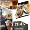 難波『すしまる』で立飲み〜牡蠣とワイン