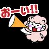 ヨーネルグッズを購入すると最新号の読売ファミリーが付くネル~!