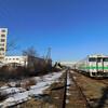 #3541 鵡川(2021.3.7)