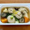 【冷凍食品】旬をすぐに ~レンジで温めるだけの便利な惣菜 その7~